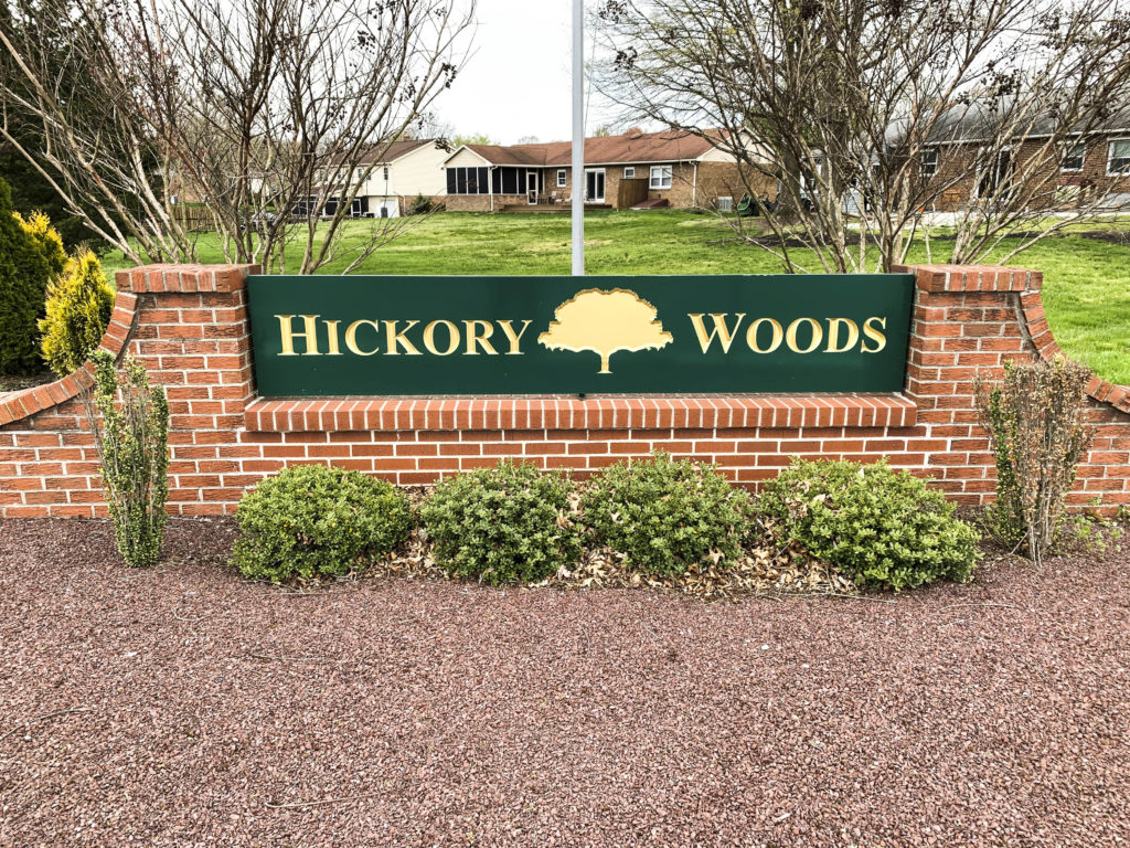 Hickory Woods Entry Sign